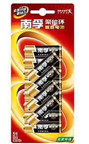 Nanfu alcalina AA de la batería de 1,5 V 12 pack