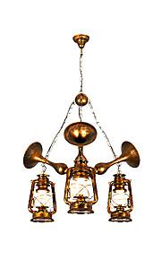 5 Lustre ,  Rustique Retro Rétro Globe Peintures Fonctionnalité for Style mini Designers MétalSalle de séjour Chambre à coucher Salle à