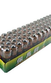 Baoma aaa zink tørcellebatteri 1.5V 60 pack