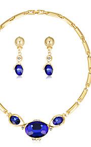 Set de Bijoux Boucles d'oreilles / Bracelet Collier / Anneau Mode euroaméricains Verre Alliage Forme Géométrique1 Paire de Boucles