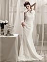 Lanting Bride Trumpet/Mermaid Petite / Plus Sizes Wedding Dress-Sweep/Brush Train Halter