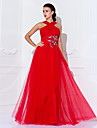 Formal Evening / Military Ball Dress - Ruby Plus Sizes / Petite Sheath/Column High Neck Floor-length Tulle