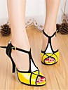 Customizable Women\'s Dance Shoes Latin Leatherette Customized Heel Yellow