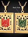 plaque de fantaisie allah collier pendentif en or 18 carats email collier pendentif pour les hommes des femmes de haute qualite