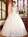 Vestido de Noiva - Marfim Baile Coracao Comprido Renda