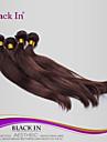"""4st / lot 8 """"-28"""" obearbetat brasilianska jungfru hår chokladbrun rakt människohår väva trasselfri hårförlängningar"""
