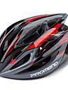 Promend® Adjustment Cycling MTB Road Bike Saftly Helmet with 19 Vents Ultralight 260g Integrally Molded