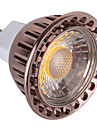 ywxlight® gu5.3 dimmable (MR16) 5W 1 cob 850 lm blanc chaud blanc / froid led spots ac / dc 12 v