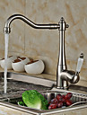 Contemporary Beverage Centerset Pullout Spray with  Ceramic Valve Single Handle One Hole for  Nickel Brushed , Kitchen faucet / Bathroom