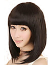 Women\'s Fashionable Short Black Brown Straight Bob Wigs For Cosplay with Full Bang
