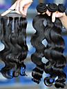 Trame cheveux avec fermeture Cheveux Malaisiens Ondulation naturelle 12 mois 4 Pieces tissages de cheveux