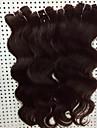 Tissages de cheveux humains Cheveux Bresiliens Ondulation naturelle 18 Mois 4 Pieces tissages de cheveux