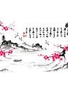 Florale Perete Postituri Autocolante perete plane Autocolante de Perete Decorative,Hârtie Material Pagina de decorare de perete Decal