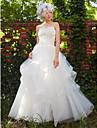 Printesa rochie de mireasa cu rochie de mireasa cu rochie de nunta cu aplicatii de frezare