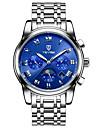 Tevise Bărbați Pentru cupluri Ceas Sport Ceas Schelet Ceas La Modă ceas mecanic Mecanism automat Calendar Rezistent la Apă LuminosOțel