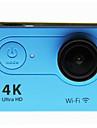 h9 12 MP Haute Definition Resistant a la chaleur Multifonction 30ips 2 32 GoAnglais Francais Allemand Espagnol Russe Japonais Chinois
