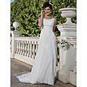 Lanting Bride Sheath/Column Petite / Plus Sizes Wedding Dress-Court Train Scoop Chiffon