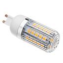 5W G9 LEDコーン型電球 T 41 SMD 5050 420-450 lm 温白色 交流220から240 V