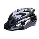 FJQXZ EPS + PCブラック一体成型サイクリングヘルメット(18ベント)