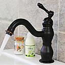 浴室用水栓 - アンティーク調 真鍮 (オイルブロンズ)