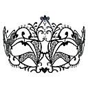 マスク プリンセス イベント/ホリデー ハロウィーンコスチューム ブラック ゼブラプリント / レース マスク ハロウィーン / カーニバル 男女兼用 メタル