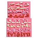2PC / postaviti silikonske Fondant arapski broj abeceda Fondant torta plijesni čokolade plijesni