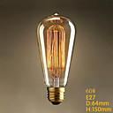 E27 rétro de lumière incandescente grande bouche des ménages Edison de filament de carbone éolien industriel rétro spirale 60w