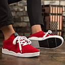 Muške cipele - Modne tenisice - Ležerne prilike / Atletika - Umjetna koža - Crna / Crvena / Siva / Nautičko plava