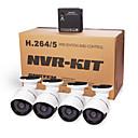 cotier®4chのNVRキットP2PクラウドNVR 720P / 960p / 1080pの/ H.264 /防水/ HD /弾丸IPカメラN4Bミニ