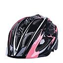 月の子供の17の通気口のEPS + PCピンク+黒一体成形されたサイクリングヘルメット(52〜55センチメートル)