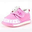 Za djevojčice Sneakers Proljeće / Jesen Udobne cipele PU Ležerne prilike Ravna potpetica Aplikacija Ružičasta Hodanje