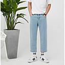 Pánské Jednoduchý Mikro elastické Kalhoty chinos Kalhoty Harémové Mid Rise Jednobarevné