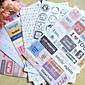 poštanski žig riječ scrapbooking ukrasite naljepnice (6pcs)