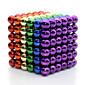 磁石玩具 ギフトのため ブロックおもちゃ プラモデル&組み立ておもちゃ 四角形 メタル 8~13歳 虹色 おもちゃ